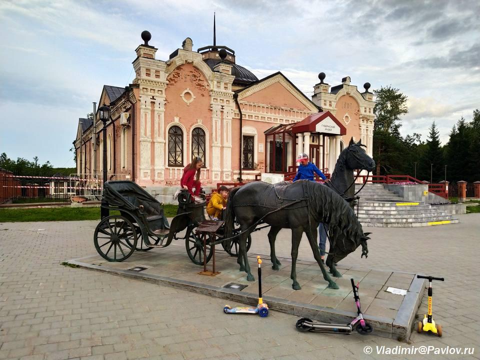 Gubernskij muzej v Tobolske. Brichka - Достопримечательности Тобольска. Музеи