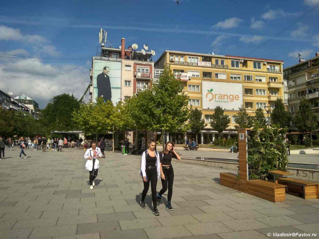 IMG 20190925 153626 HDR 1024x768 - Разные достопримечательности Приштины. Pristina. Косово