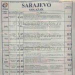 IMG 20190930 074631 HDR 150x150 - Достопримечательности Боснии. Из Сараево в Мостар (Mostar) на поезде