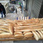 Iordanskij hleb na ulitse Ammana. Amman Jordan 150x150 - Столица Иордании Амман. Amman, Jordan.