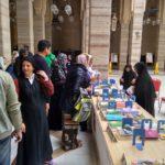 Islamskaya literatura. Mechet Al Fatih v Maname. Al Fatih Mosque Manama 150x150 - Соборная мечеть Аль-Фатих в Манаме. Al-Fatih Mosque / Great Mosque
