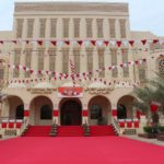 Islamskij kulturnyj tsentr ryadom s Bolshoj mechetyu v Maname. Bahrejn. Manama Bahrain 150x150 - Национальный день Бахрейна. Bahrain National Day