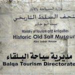 "Istoricheskij Muzej Es Salt. As Salt. Iordaniya 150x150 - ""Путь наследия"" (Salt Heritage Trail) или ""Тропой Гармонии"" (As Salt Harmony Trail)"