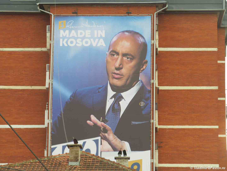 Kandidat na vyborah v Prishtine. Kosovo. Kosovo - Выборы в Косово. Kosovo