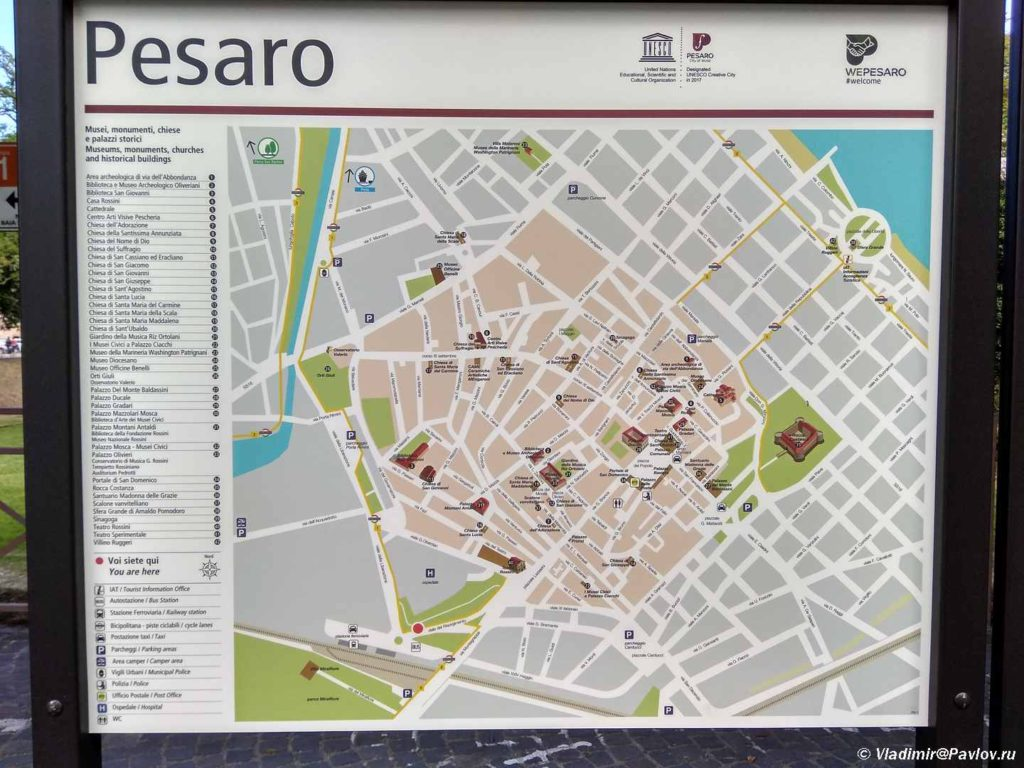 Karta Pezaro. Italiya. Pesaro map 1024x768 - Урбино через Пезаро (Urbino via Pesaro). Путешествия по Италии.