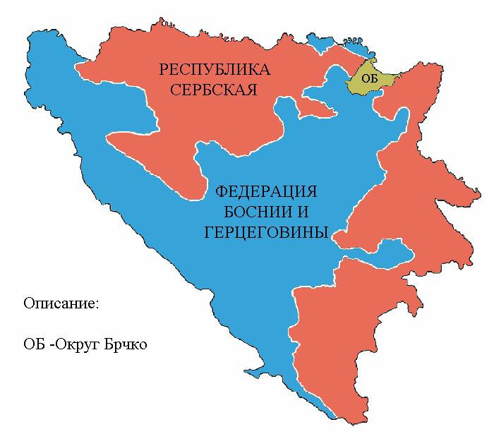 Karta Republika Srpskaya Respublika Serbskaya v sostave Bosnii i Gertsegoviny - Республика Сербская (Република Српская)
