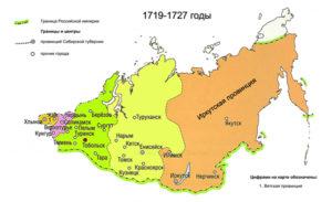 Karta Sibirskoj Gubernii na 1719 god 300x183 - Карта Сибирской Губернии на 1719 год