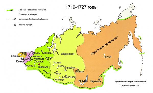 Karta Sibirskoj Gubernii na 1719 god - История Тобольска