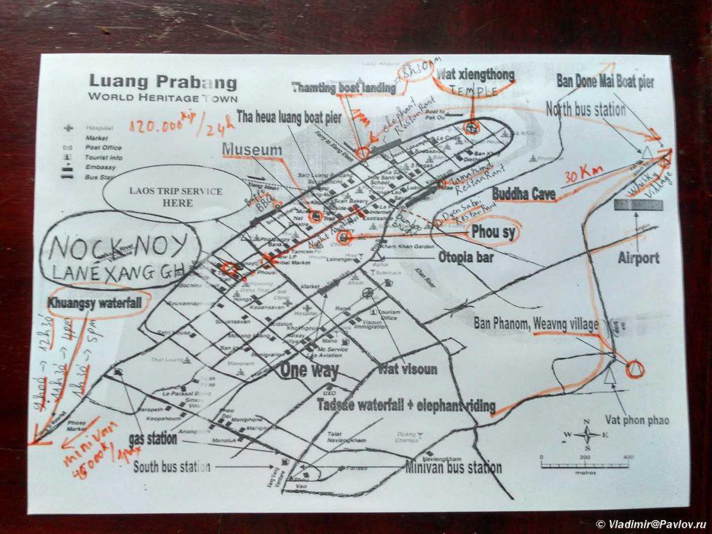 Karta dostoprimechatelnostej Luang Prabang. Laos. Laos Luang Prabang 1024x768 - Лаос. Прибытие в Луанг Прабанг (Luang Prabang)