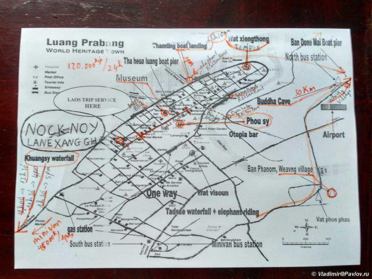 Karta dostoprimechatelnostej Luang Prabang. Laos. Laos Luang Prabang 750x563 - Лаос. Прибытие в Луанг Прабанг (Luang Prabang)