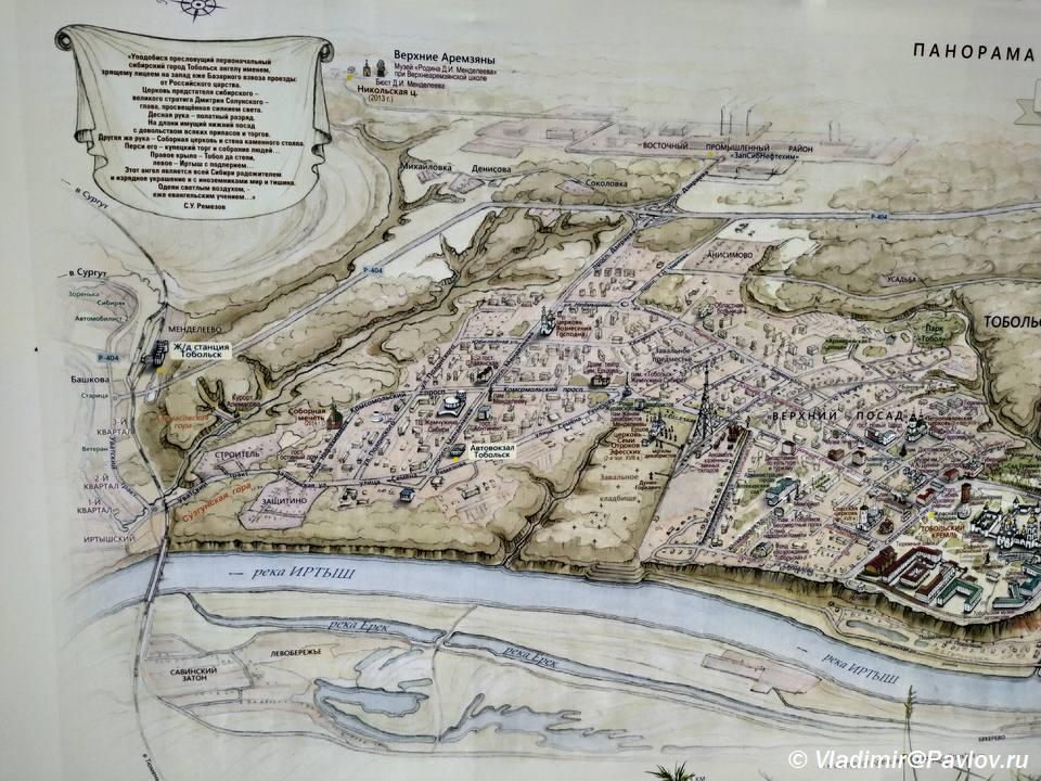 Karta dostoprimechatelnostej Tobolska - Достопримечательности в окрестностях Тобольска