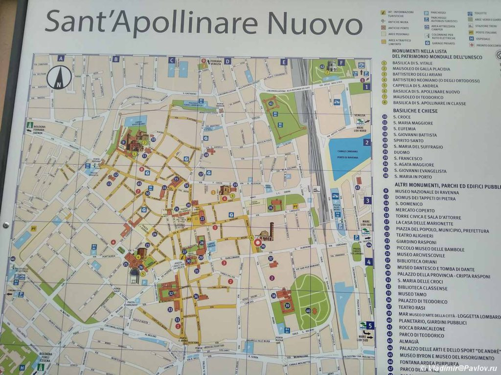 Karta dostoprimechatelnostej starogo goroda Ravena. Ravena old town 1024x768 - Равенна (Ravenna). Однодневная экскурсия из Римини