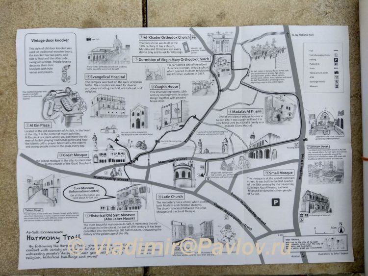 Karta plan shema Tropy Garmonii v iordanskom Es Salt. Map of As Salt Harmony Trail 750x563 - Чудный город Эс Салт (Es Salt) в Иордании. Приятный сюрприз.