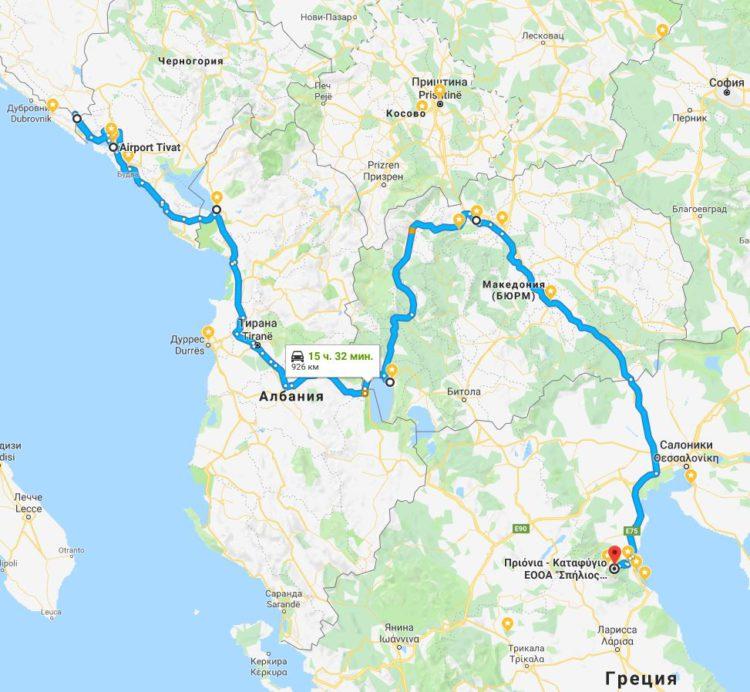 Karta puteshestviya po Balkanam i na Olimp 750x692 - Балканы. Подготовка к путешествию
