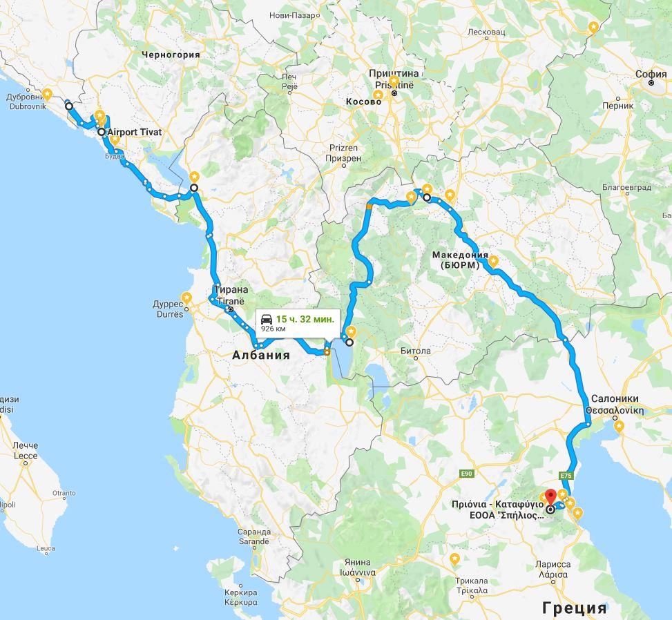 Karta puteshestviya po Balkanam i na Olimp - Балканы. Подготовка к путешествию