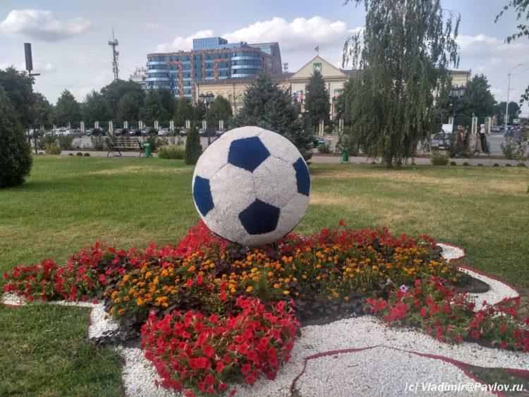Klumba k chempionatu mira po futbolu 750x563 - Как я стал Скайраннером. Подготовка.