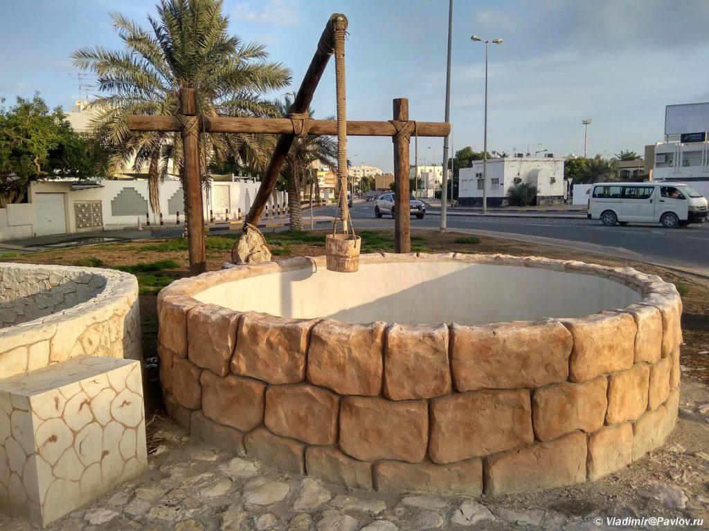 Kolodets na perekrestre. Bahrejn. Bahrain 1024x768 - Прогулка по столице Бахрейна, Манаме