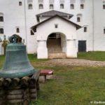 Kolokol u Pogankinyh palat 150x150 - Поганкины палаты. Псковский музей-заповедник.