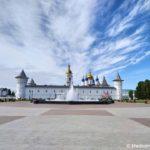 Krasnaya ploshhad glavnaya ploshhad Tobolska 150x150 - Прогулка по Тобольскому кремлю