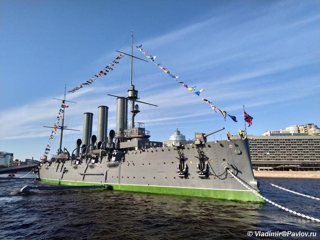 Krejser Avrora v Sankt Peterburge - Успеваем на 9 мая и в Санкт-Петербург