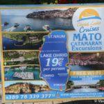 Kruizy na korablyah po ozeru Ohrid. Makedoniya 150x150 - Набережная Охрида. Экскурсии по Охриду на лодках.