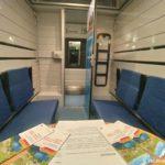 Kupe turisticheskogo poezda Moskva Ruskeala Vyborg 150x150 - Как купить билет на туристический поезд. Расписание