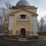Kupol dlya teleskopa na kolokolne. Pskov 150x150 - Туман, кафе в Пскове, цены