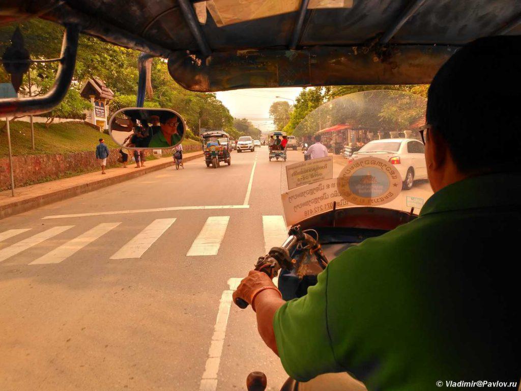 Laos. Luang Phabang. Laos. Luang Prabangh 1024x768 - Жилье в Луанг Прабанге. Отели с бассейном. Наша вилла.