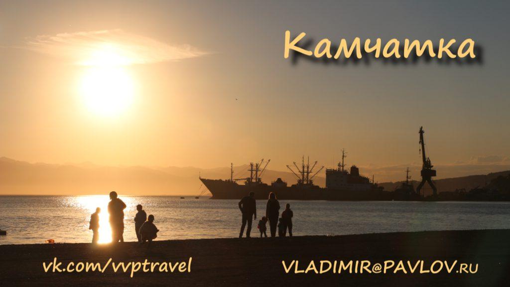 Lektsiya vstrechk Kamchatka dlya vseh 1024x576 - Путешествия