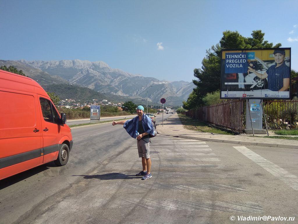Lovim mashinu v Bare. CHernogoriya - Вдоль побережья Черногории. Бар. Ульцинь. Расписание Автобусов из Тивата.
