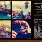 Lovlya zhemchuga. Kak eto bylo. Natsionalnyj muzej Bahrejna. Bahrain National Museum 150x150 - Национальный музей Бахрейна. Bahrain National Museum