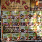 Makedonskaya kuhnya. Menyu kafe v Ohride 150x150 - Охрид. Вступление Македонии в ЕС. Цены на рынке. Национальные блюда.