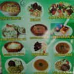 Makedonskaya kuhnya. Menyu restoran. Ohrid 150x150 - Охрид. Вступление Македонии в ЕС. Цены на рынке. Национальные блюда.