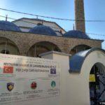 Mechet v Pech restavriruemaya na dengi turok. Kosovo. Kosovo 150x150 - Печ (Peje), Приштина, Железные дороги Косово. Kosovo