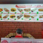 Menyu SHashlychnyj dvorik v Pskove 150x150 - Туман, кафе в Пскове, цены