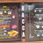 Menyu v kafe Mahachkaly 150x150 - Цены на авиабилеты, жилье, еду, продукты в Дагестане