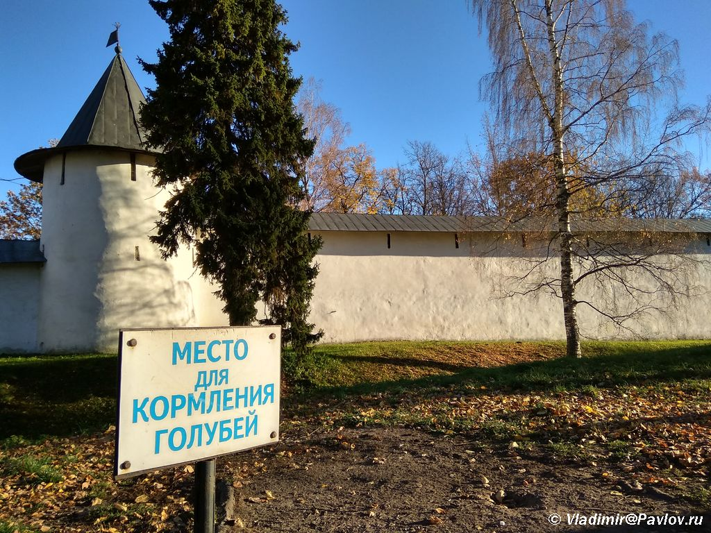 Mesto dlya kormleniya golubej. Pecherskij monastyr - Псково-Печорский Свято-Успенский монастырь