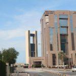 Ministerstvo finansov i Ekonomiki Bahrejna. Manama. Bahrain Manama 150x150 - Прогулка по столице Бахрейна, Манаме