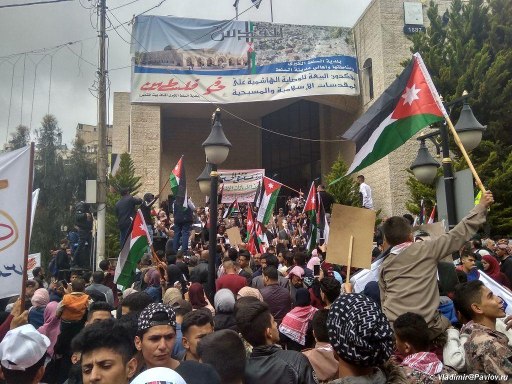 Miting pod Iordanskimi flagami v Es Salt 1024x768 - Народ Иордании в едином порыве за Короля!