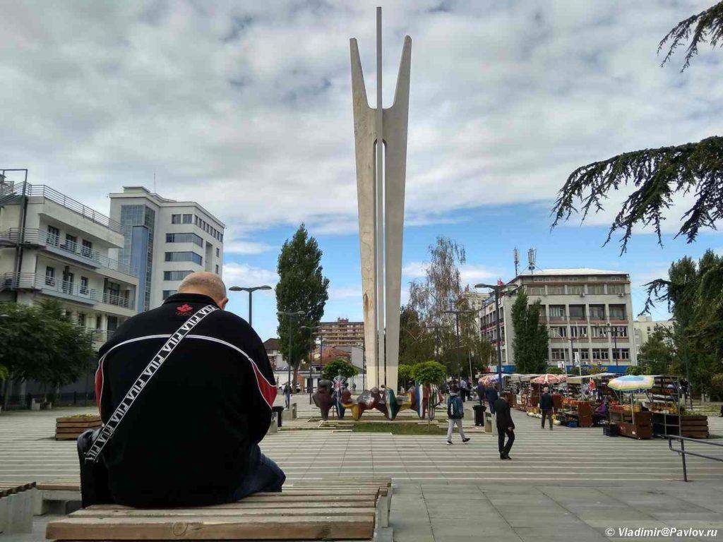 Monument Bratstva i Edinstva The Monument of Brotherhood and Unity. Prishtina. Kosovo 1024x768 - Достопримечательности Приштины. Балканский трэш. Pristine, Kosovo