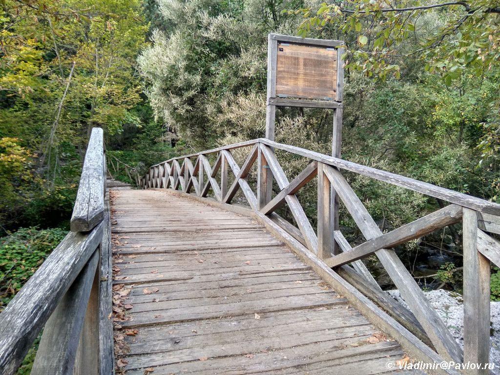 Most v Prioni v nachale podema na Olimp 1024x768 - День восхождения на Олимп. Приони. Prionia.