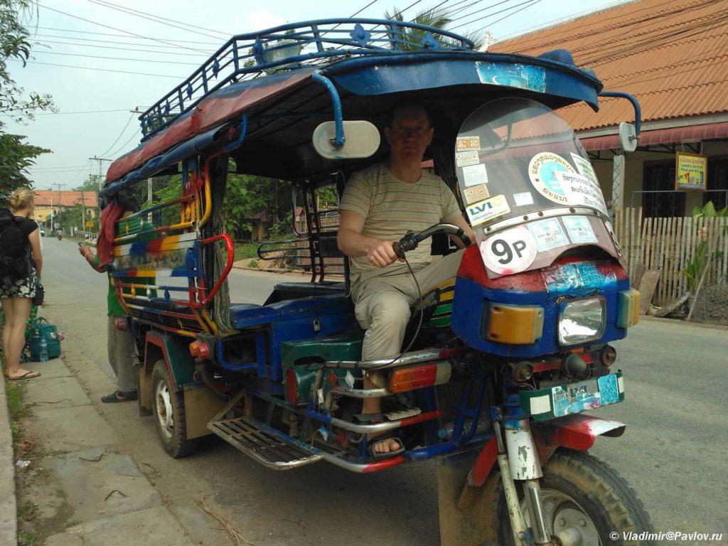 Motoriksha. Gorodskoj transport v Luang Prabang. Laos 1024x768 - Организация круиза по Меконгу самостоятельно
