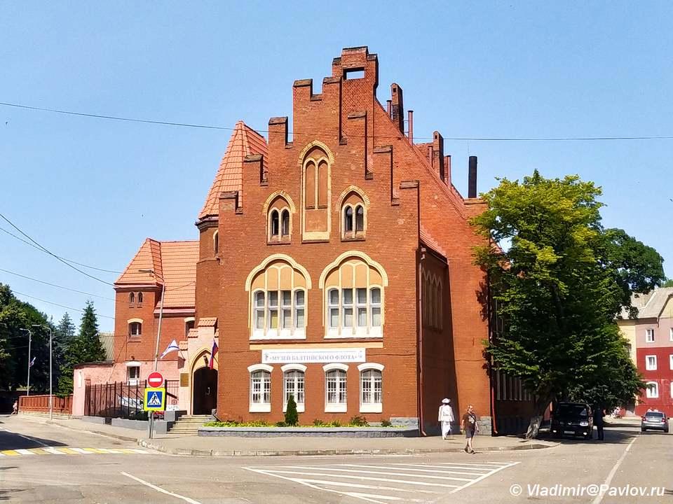 Muzej Baltijskogo Flota v Baltijske - Морской парад в Балтийске ко дню Военно-Морского Флота