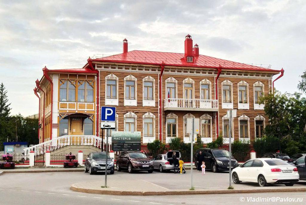 Muzej Istorii kosti v Tobolske. Dom Neudachina 1024x685 - Достопримечательности Тобольска. Музеи