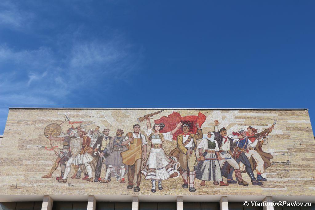 Muzej natsionalnoj istorii Albanii. Mozaika na frontone 1024x682 - Тирана. Черная Ауди. Достопримечательности.