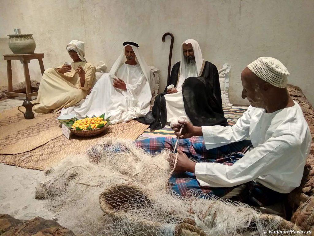 Muzhskoe obshhenie. Natsionalnyj muzej Bahrejna. Bahrain National Museum 1024x768 - Национальный музей Бахрейна. Bahrain National Museum