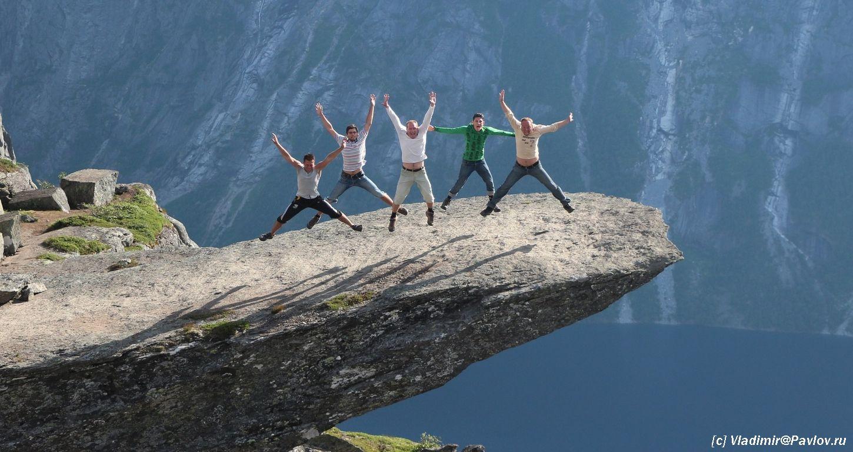 My s druzyami na YAzyke Trolya v Norvegii 1 - Встречи-лекции с путешественником Владимиром Павловым