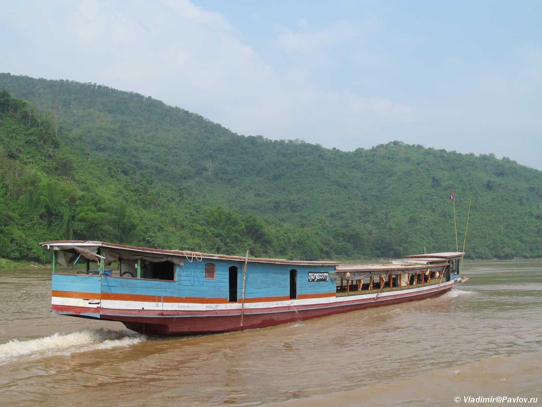 Na takoj zhe lodke my plyli po Mekongu - Наша лодка по Меконгу
