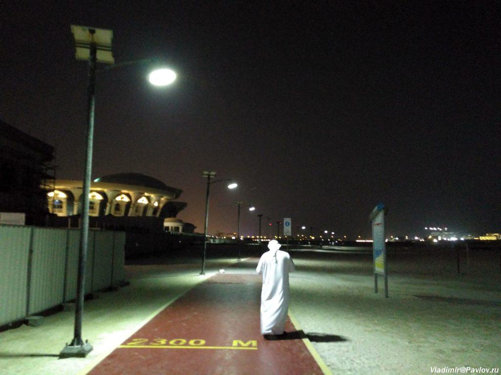 Naberezhnaya Dubaj 1024x768 - Ищем попутчиков в путешествие по Объединенным Арабским Эмиратам
