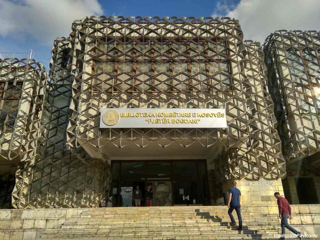 Natsionalnaya biblioteka Kosovo. Prishtina. Kosovo. Pristina 1024x768 - Достопримечательности Приштины. Балканский трэш. Pristine, Kosovo
